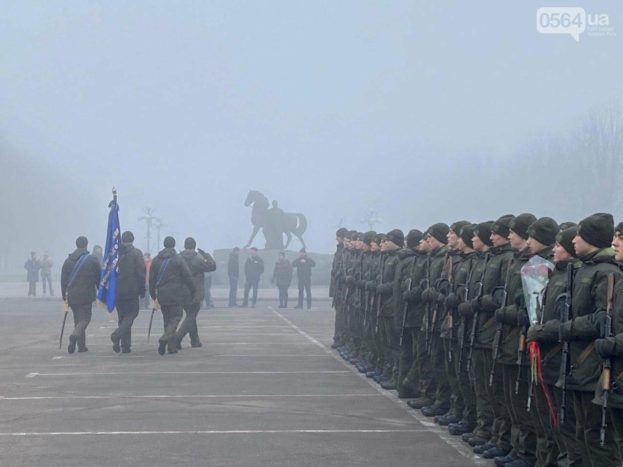 В Кривом Роге на верность украинскому народу присягнули 43 нацгвардейца, - ФОТО, ВИДЕО , фото-52