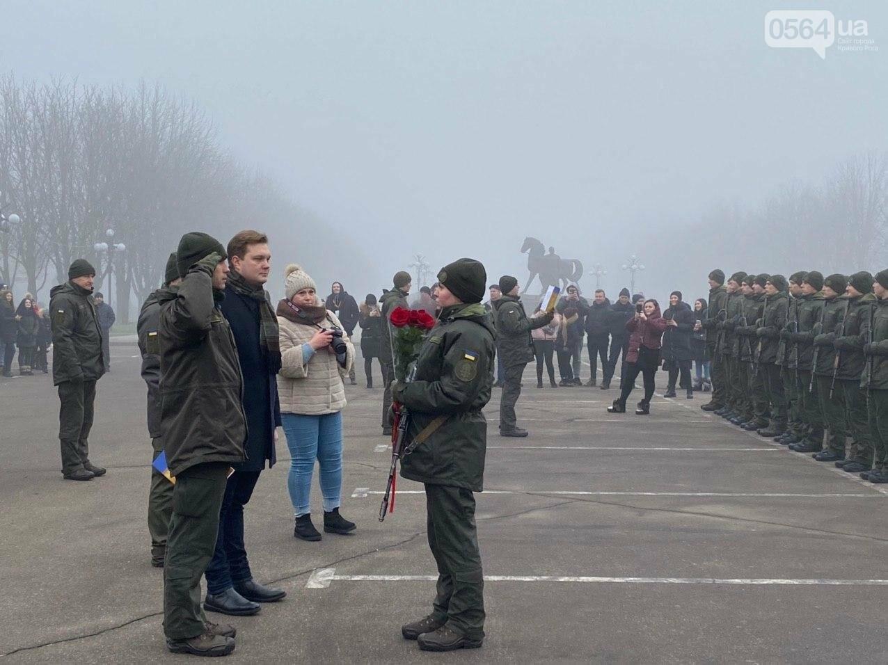В Кривом Роге на верность украинскому народу присягнули 43 нацгвардейца, - ФОТО, ВИДЕО , фото-50