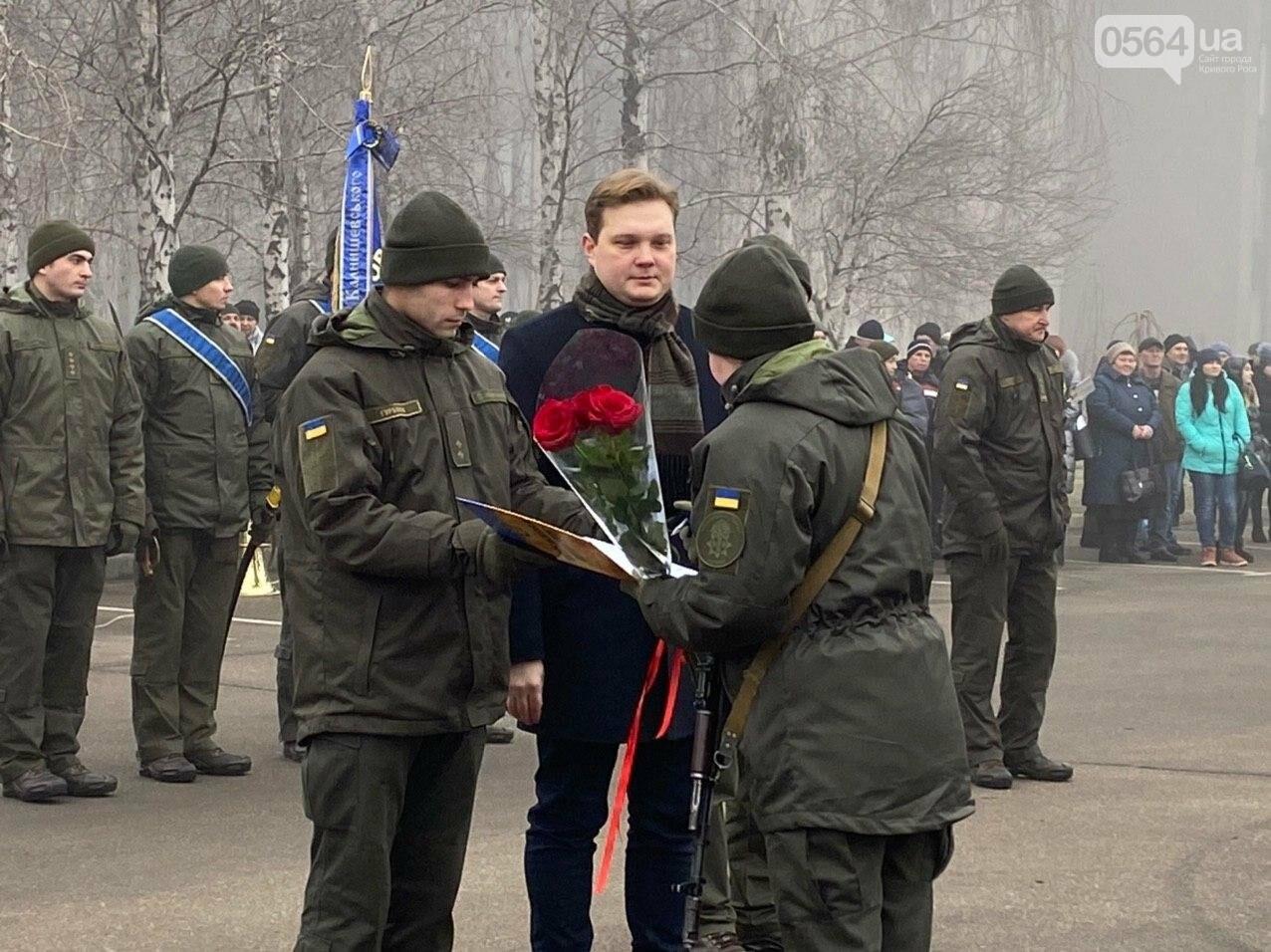 В Кривом Роге на верность украинскому народу присягнули 43 нацгвардейца, - ФОТО, ВИДЕО , фото-49