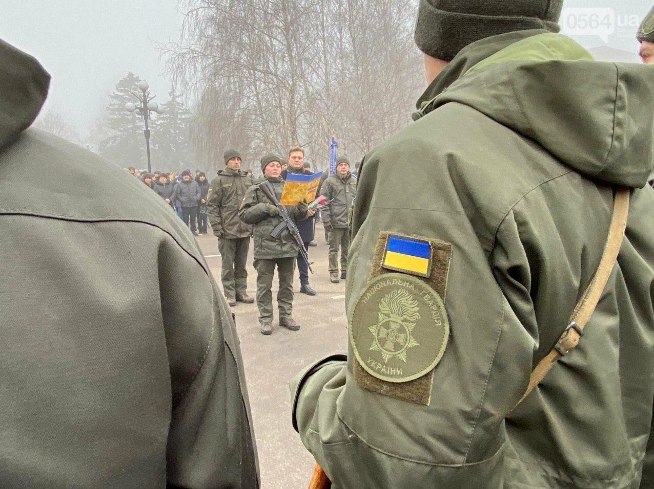 В Кривом Роге на верность украинскому народу присягнули 43 нацгвардейца, - ФОТО, ВИДЕО , фото-48