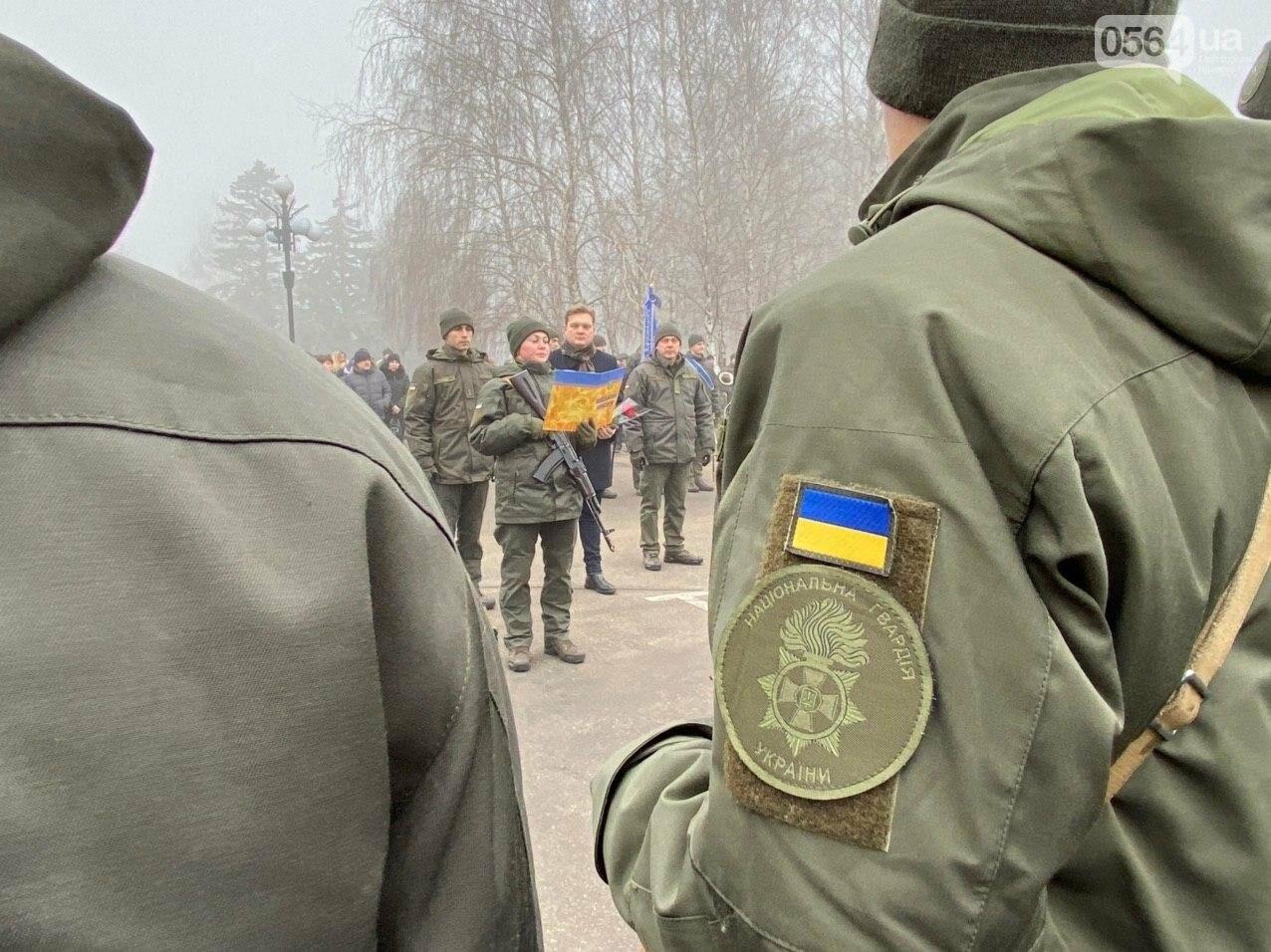В Кривом Роге на верность украинскому народу присягнули 43 нацгвардейца, - ФОТО, ВИДЕО , фото-47