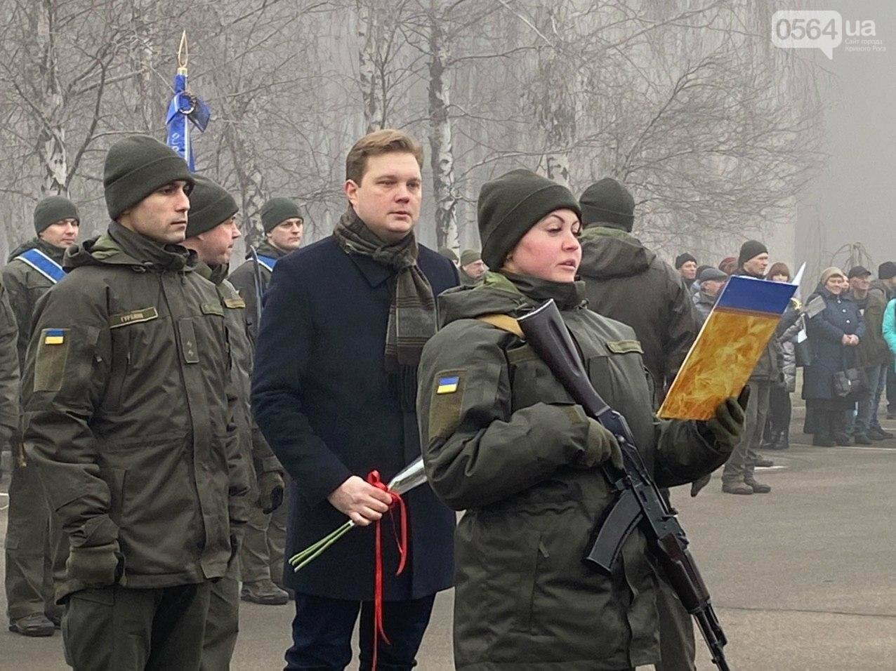 В Кривом Роге на верность украинскому народу присягнули 43 нацгвардейца, - ФОТО, ВИДЕО , фото-46