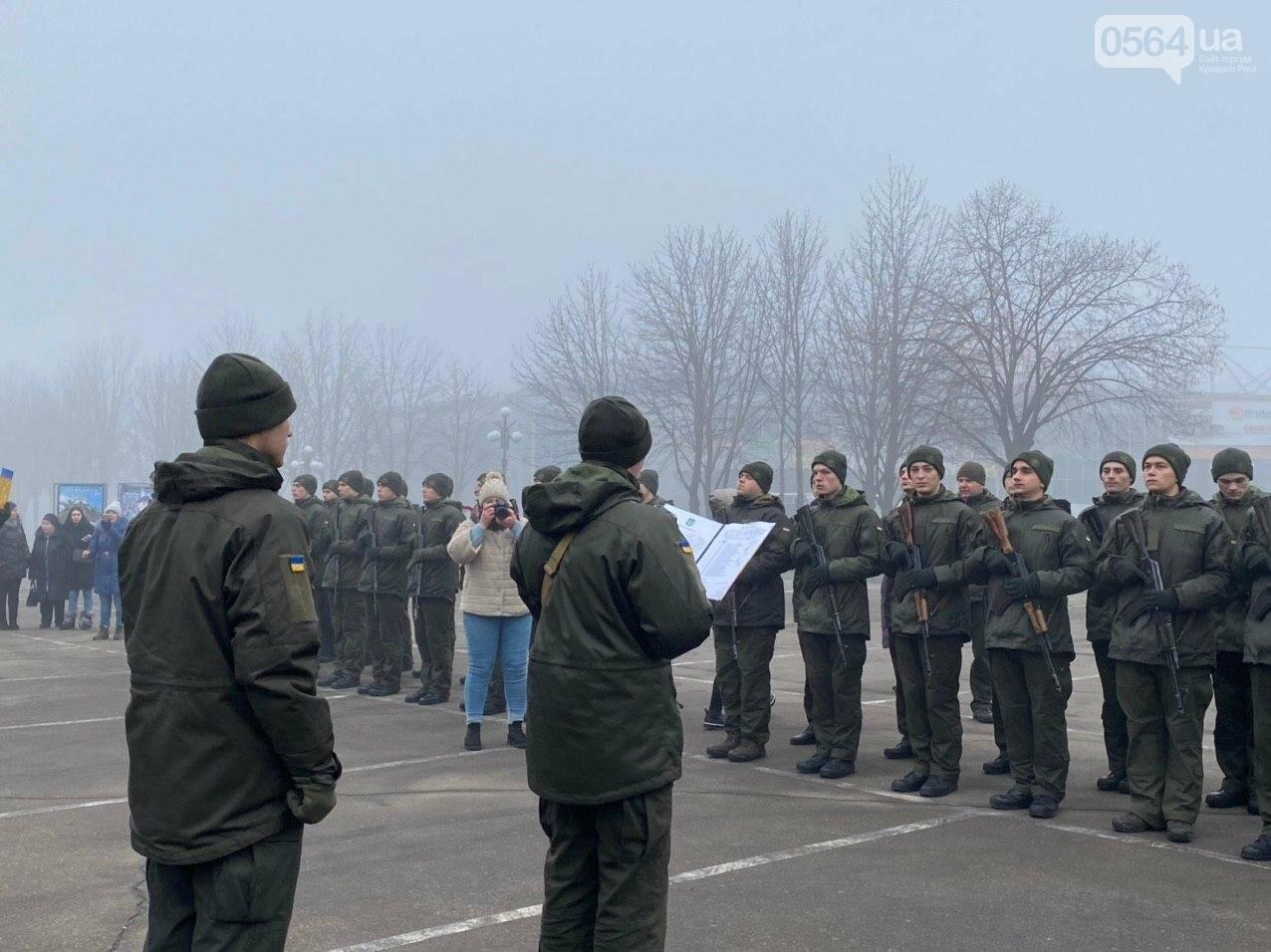 В Кривом Роге на верность украинскому народу присягнули 43 нацгвардейца, - ФОТО, ВИДЕО , фото-44