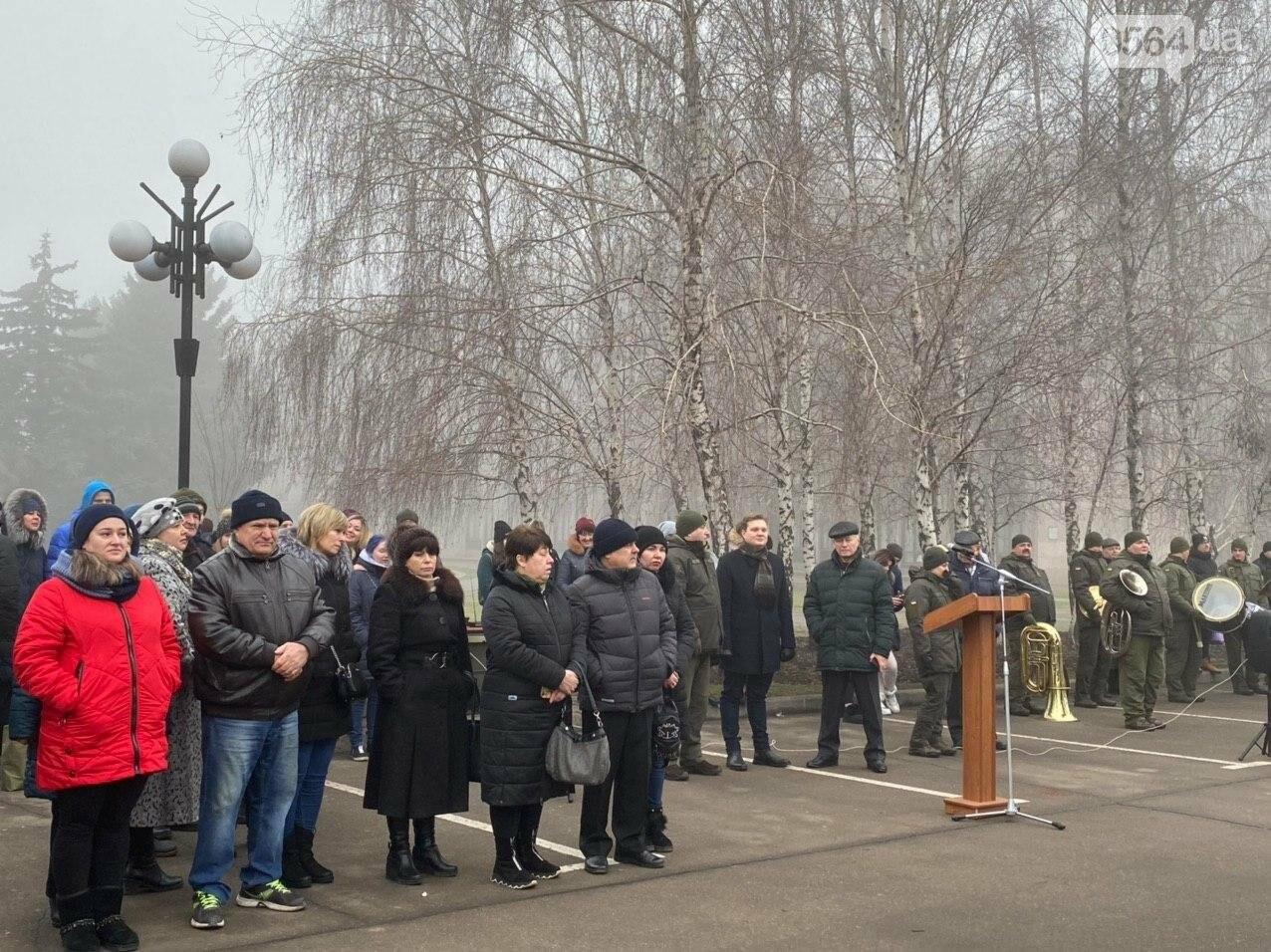 В Кривом Роге на верность украинскому народу присягнули 43 нацгвардейца, - ФОТО, ВИДЕО , фото-39