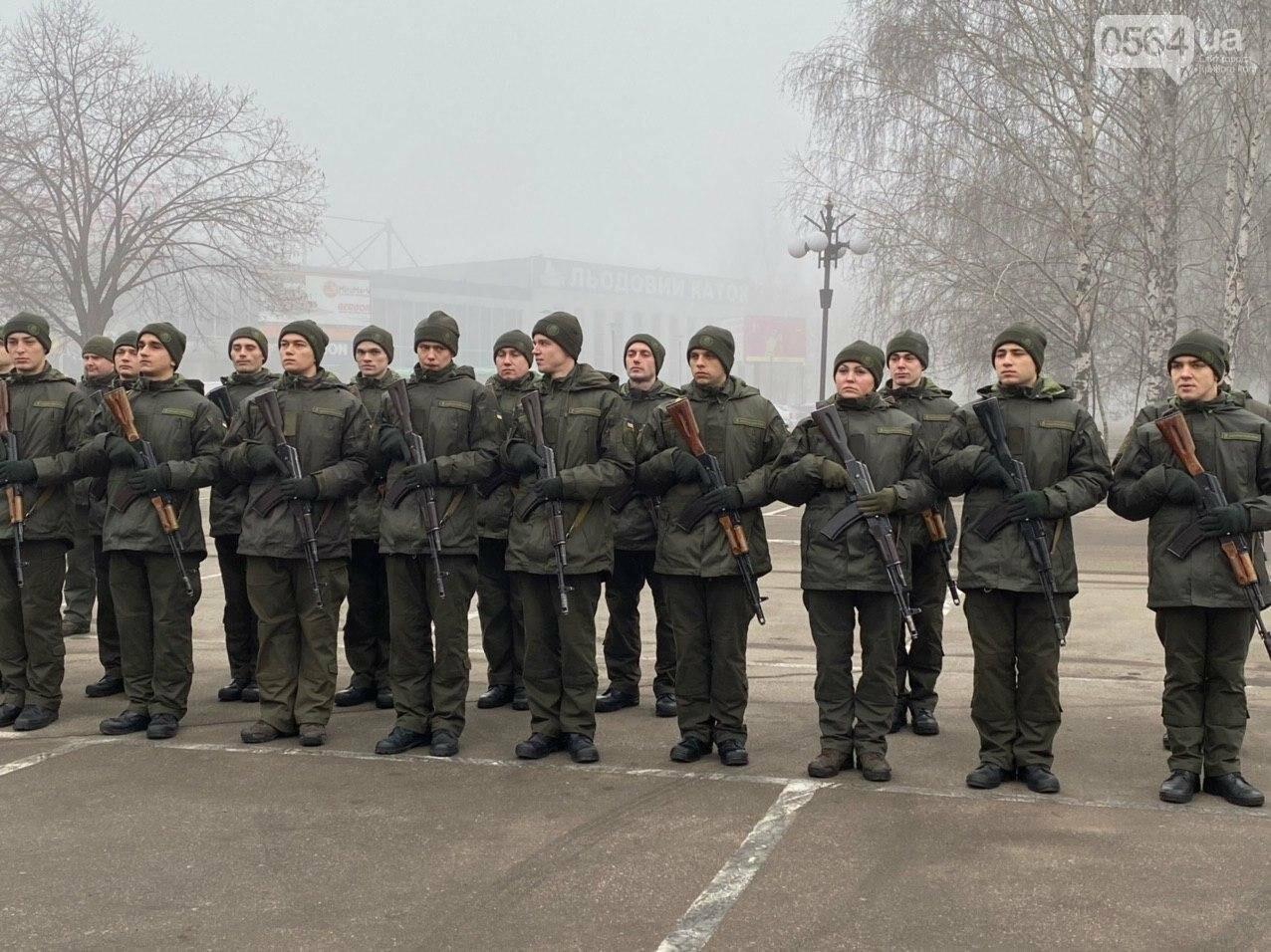 В Кривом Роге на верность украинскому народу присягнули 43 нацгвардейца, - ФОТО, ВИДЕО , фото-40