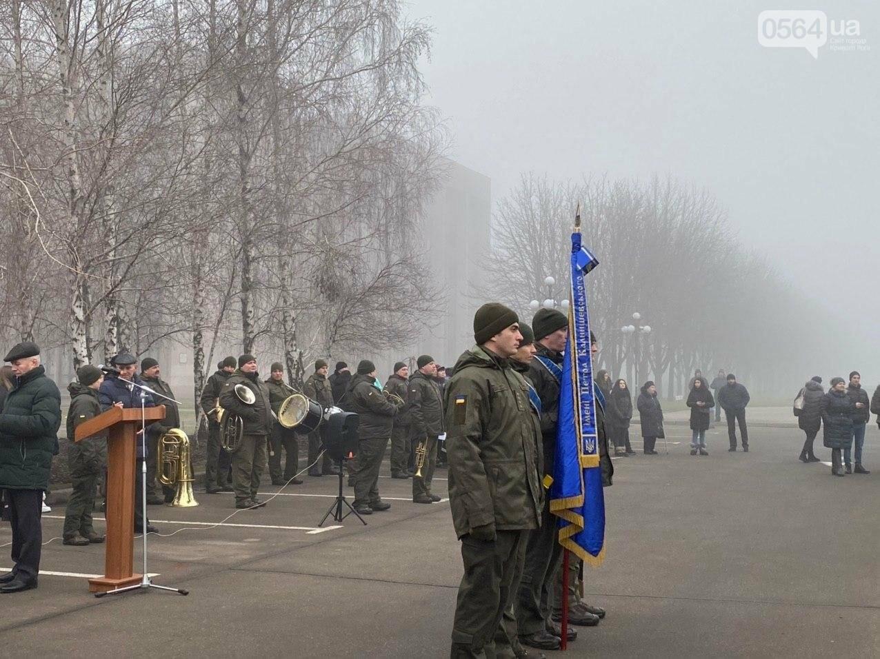 В Кривом Роге на верность украинскому народу присягнули 43 нацгвардейца, - ФОТО, ВИДЕО , фото-41
