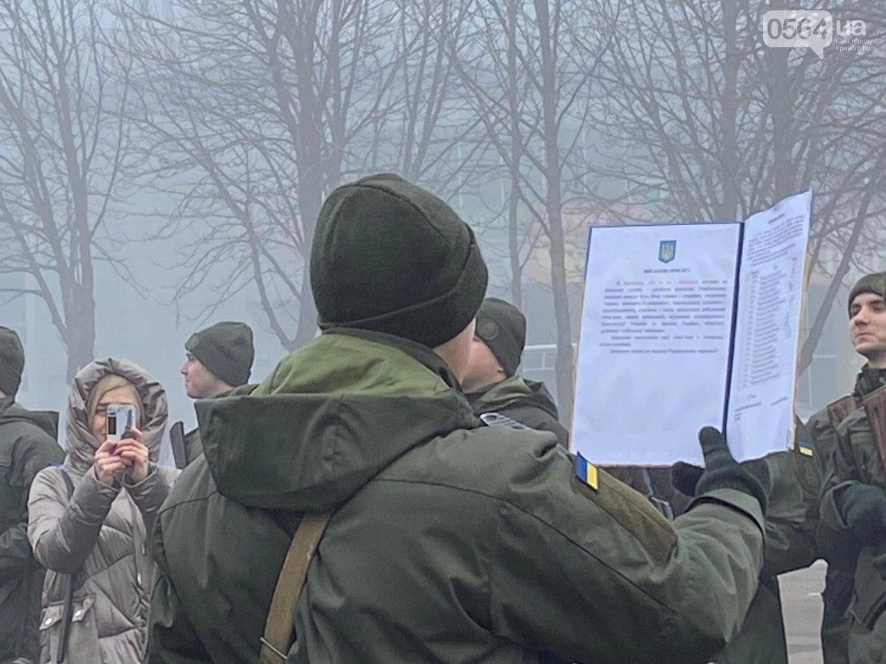В Кривом Роге на верность украинскому народу присягнули 43 нацгвардейца, - ФОТО, ВИДЕО , фото-42
