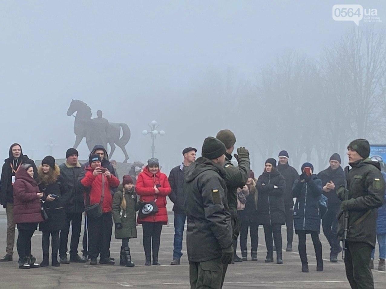В Кривом Роге на верность украинскому народу присягнули 43 нацгвардейца, - ФОТО, ВИДЕО , фото-43