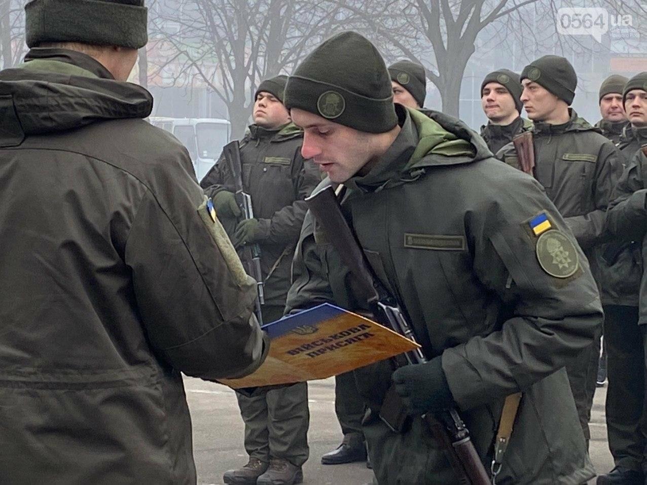 В Кривом Роге на верность украинскому народу присягнули 43 нацгвардейца, - ФОТО, ВИДЕО , фото-34