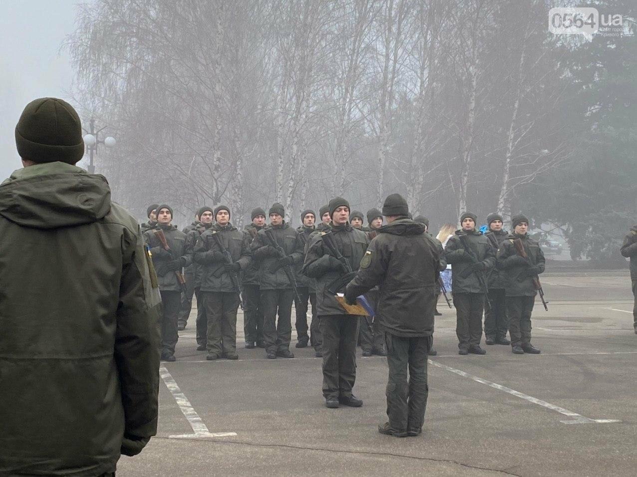 В Кривом Роге на верность украинскому народу присягнули 43 нацгвардейца, - ФОТО, ВИДЕО , фото-33