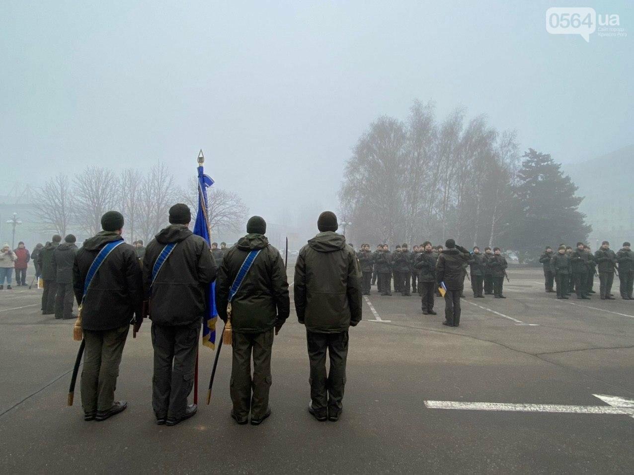 В Кривом Роге на верность украинскому народу присягнули 43 нацгвардейца, - ФОТО, ВИДЕО , фото-37