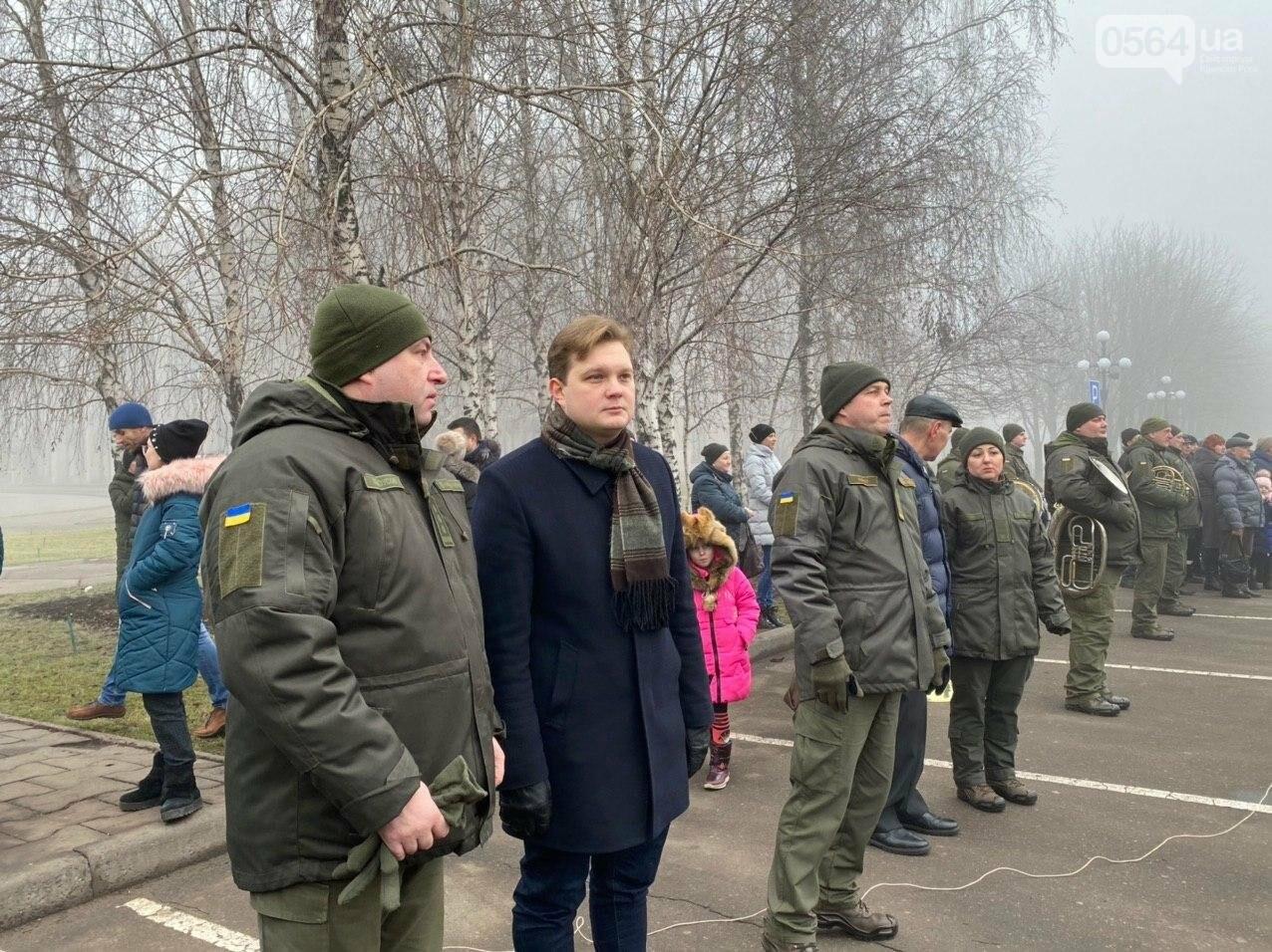 В Кривом Роге на верность украинскому народу присягнули 43 нацгвардейца, - ФОТО, ВИДЕО , фото-32