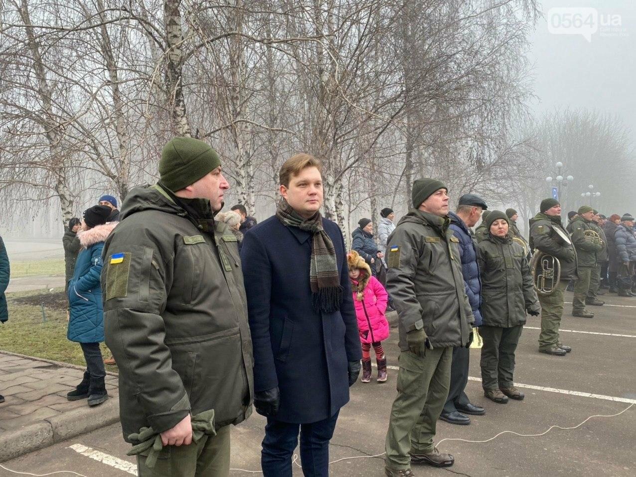 В Кривом Роге на верность украинскому народу присягнули 43 нацгвардейца, - ФОТО, ВИДЕО , фото-36