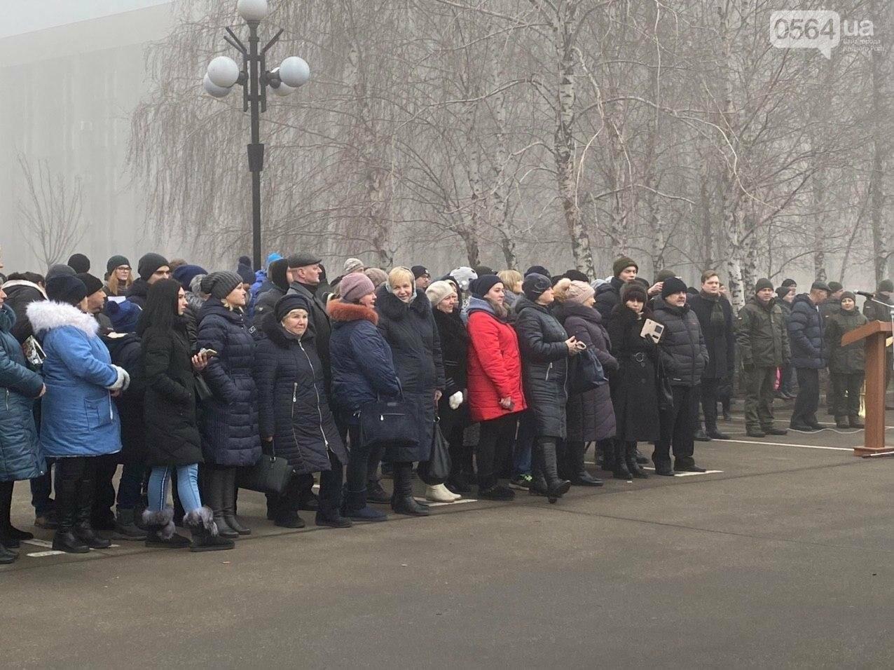 В Кривом Роге на верность украинскому народу присягнули 43 нацгвардейца, - ФОТО, ВИДЕО , фото-35