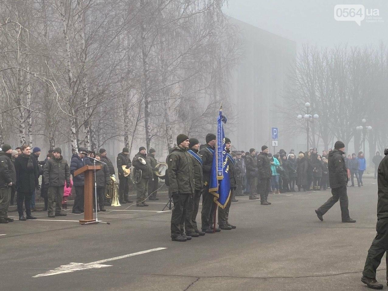 В Кривом Роге на верность украинскому народу присягнули 43 нацгвардейца, - ФОТО, ВИДЕО , фото-38