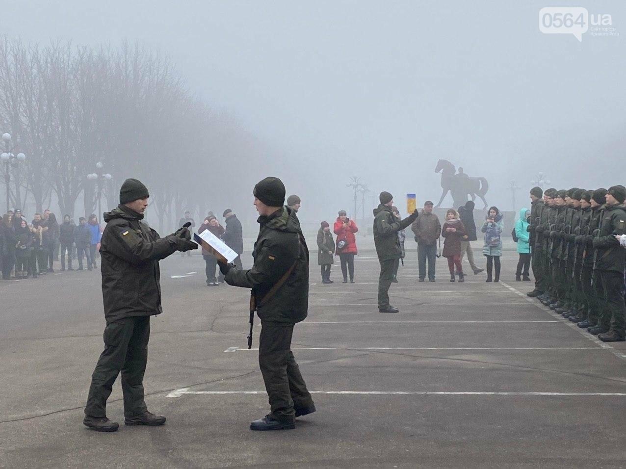 В Кривом Роге на верность украинскому народу присягнули 43 нацгвардейца, - ФОТО, ВИДЕО , фото-22