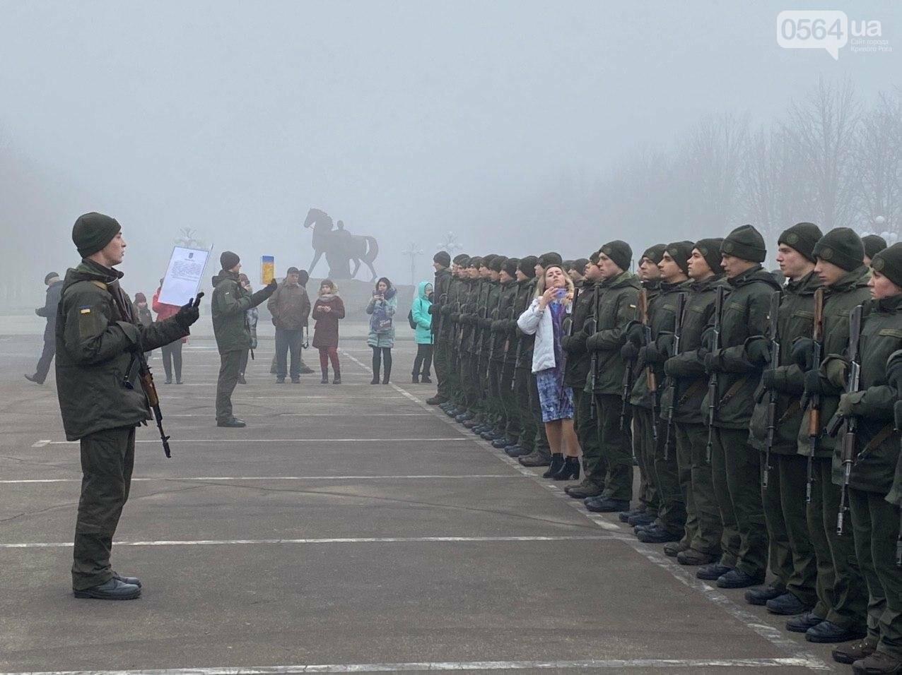 В Кривом Роге на верность украинскому народу присягнули 43 нацгвардейца, - ФОТО, ВИДЕО , фото-31