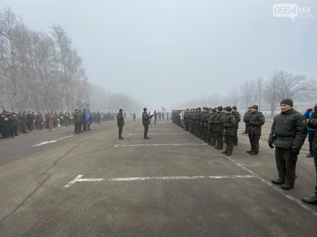 В Кривом Роге на верность украинскому народу присягнули 43 нацгвардейца, - ФОТО, ВИДЕО , фото-30