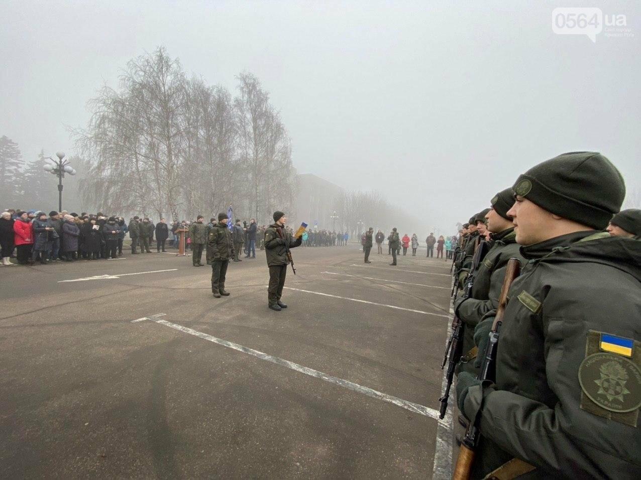 В Кривом Роге на верность украинскому народу присягнули 43 нацгвардейца, - ФОТО, ВИДЕО , фото-25