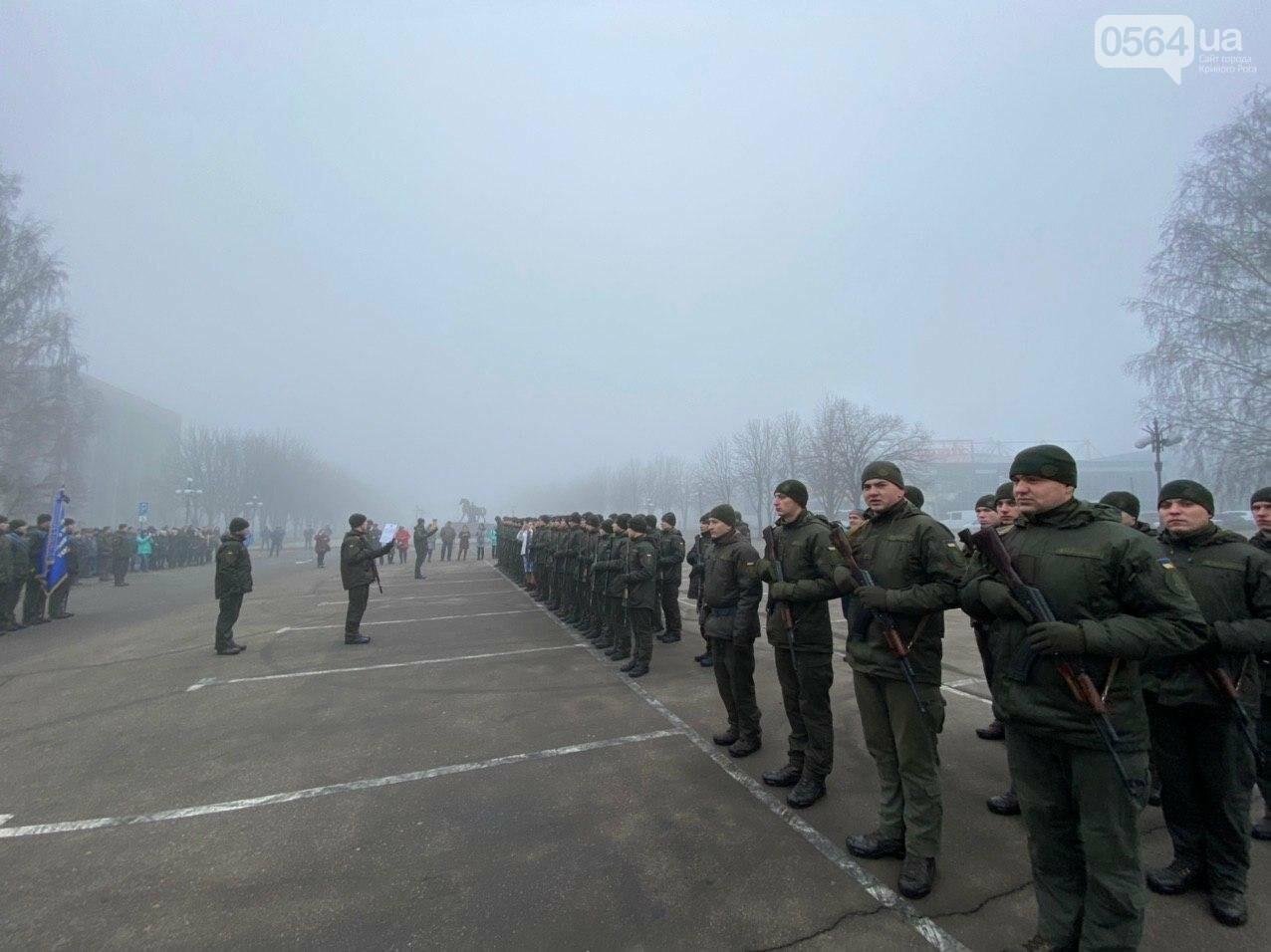 В Кривом Роге на верность украинскому народу присягнули 43 нацгвардейца, - ФОТО, ВИДЕО , фото-21