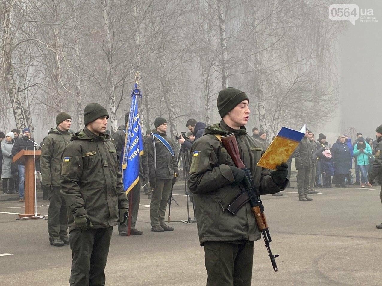 В Кривом Роге на верность украинскому народу присягнули 43 нацгвардейца, - ФОТО, ВИДЕО , фото-27