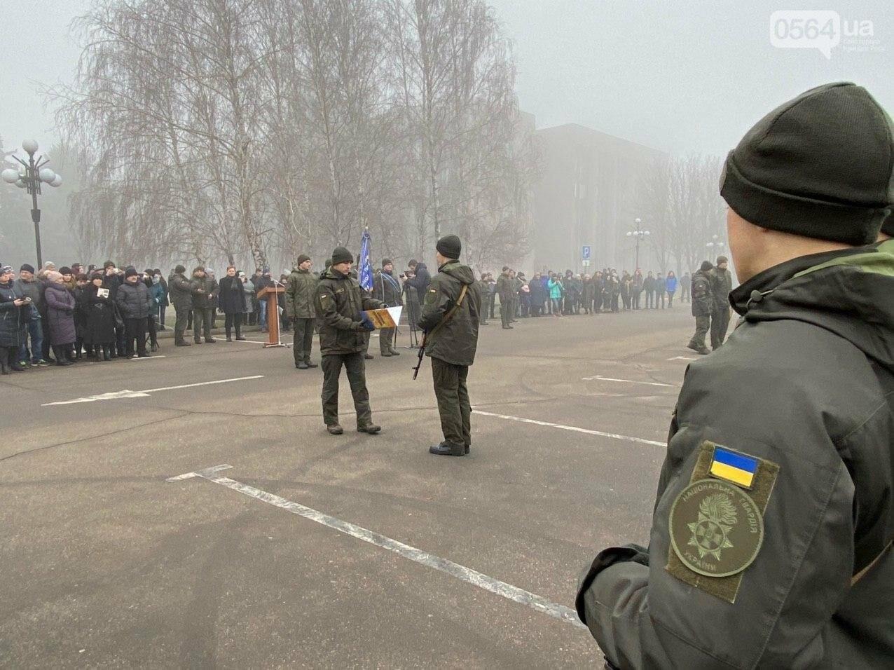 В Кривом Роге на верность украинскому народу присягнули 43 нацгвардейца, - ФОТО, ВИДЕО , фото-26