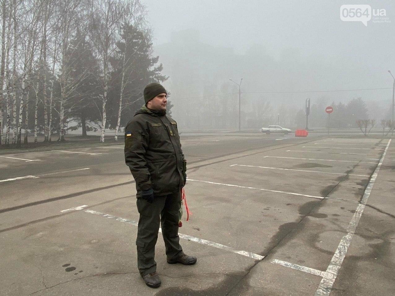 В Кривом Роге на верность украинскому народу присягнули 43 нацгвардейца, - ФОТО, ВИДЕО , фото-29