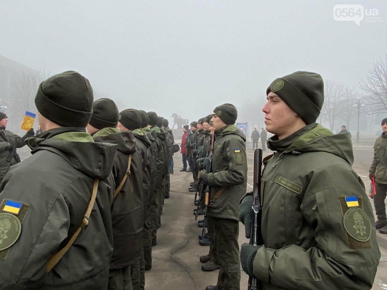 В Кривом Роге на верность украинскому народу присягнули 43 нацгвардейца, - ФОТО, ВИДЕО , фото-23