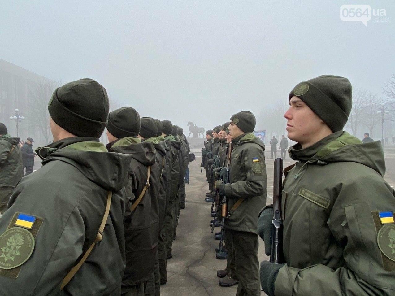 В Кривом Роге на верность украинскому народу присягнули 43 нацгвардейца, - ФОТО, ВИДЕО , фото-28