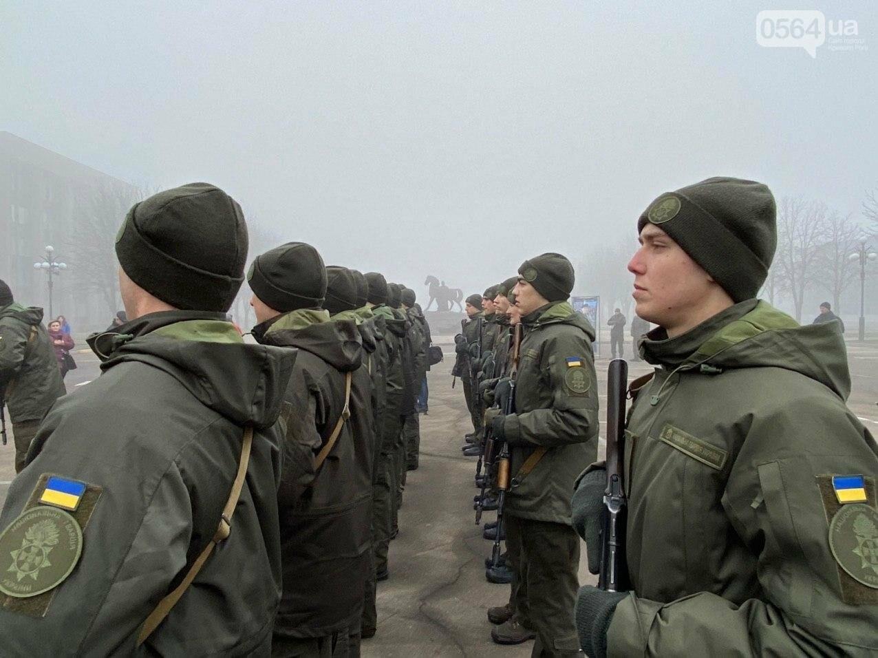 В Кривом Роге на верность украинскому народу присягнули 43 нацгвардейца, - ФОТО, ВИДЕО , фото-20