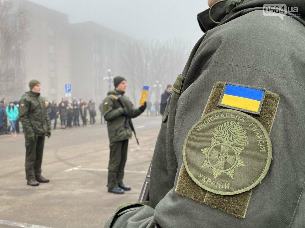 В Кривом Роге на верность украинскому народу присягнули 43 нацгвардейца, - ФОТО, ВИДЕО , фото-19