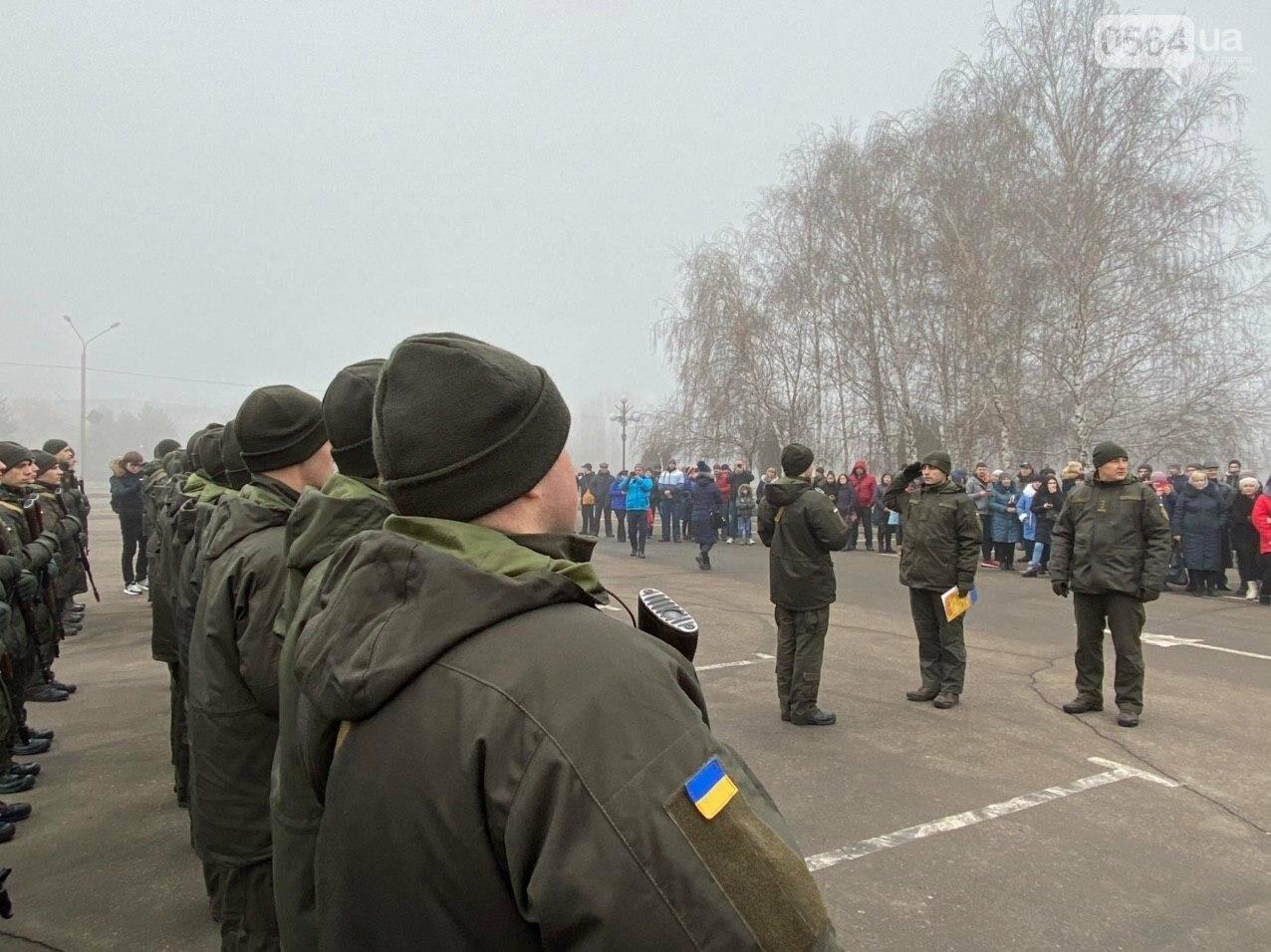 В Кривом Роге на верность украинскому народу присягнули 43 нацгвардейца, - ФОТО, ВИДЕО , фото-14