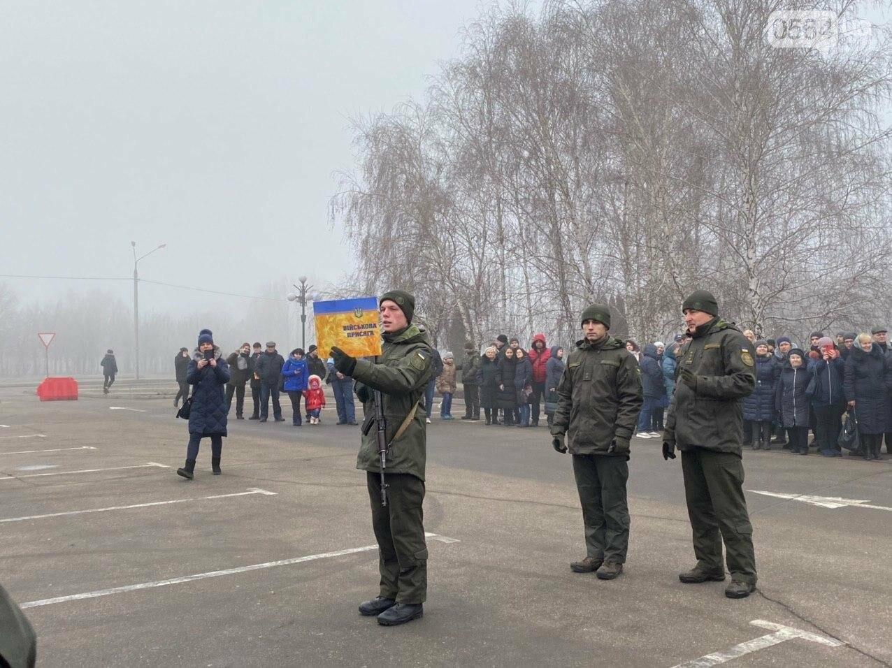 В Кривом Роге на верность украинскому народу присягнули 43 нацгвардейца, - ФОТО, ВИДЕО , фото-17