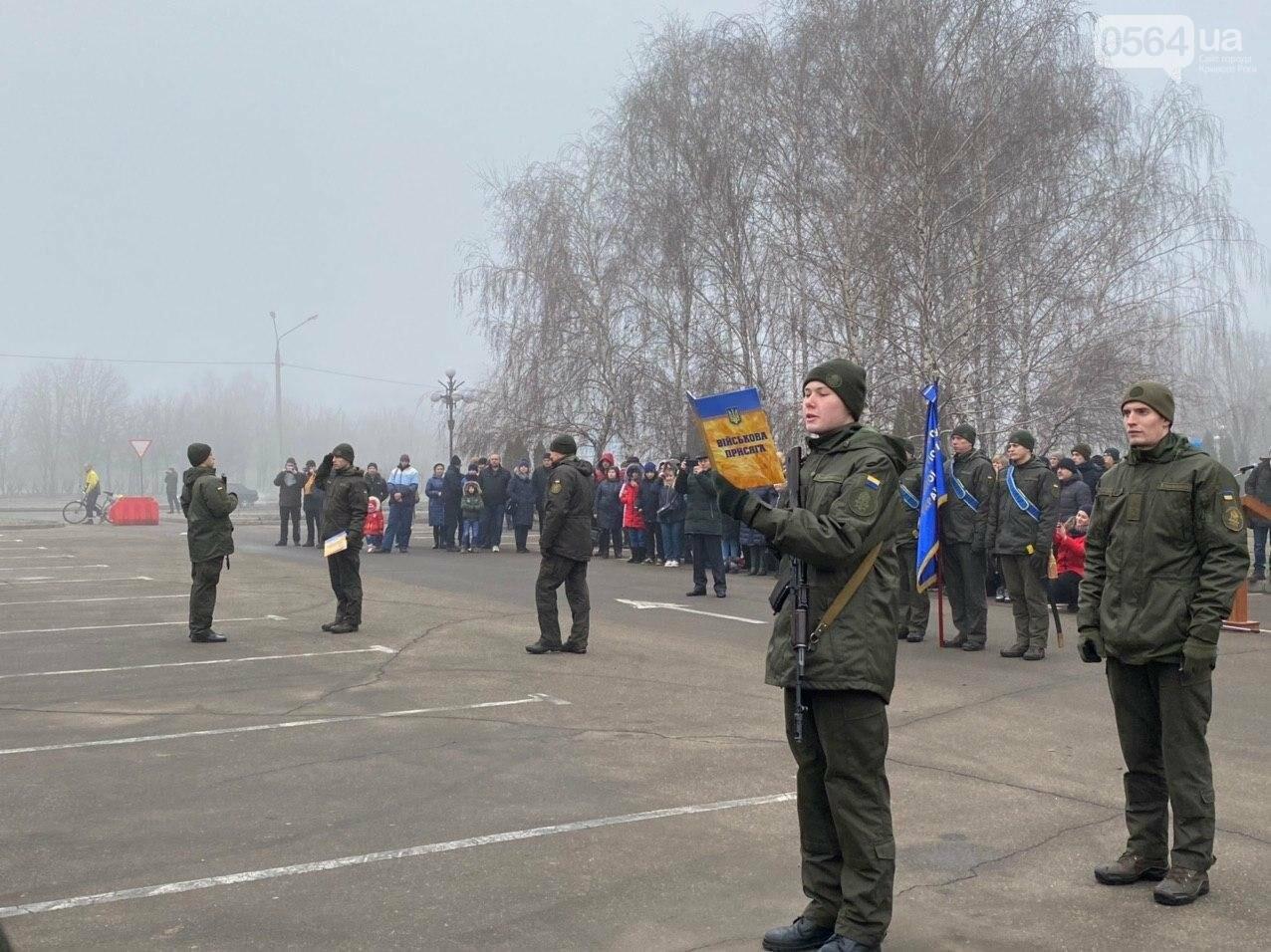 В Кривом Роге на верность украинскому народу присягнули 43 нацгвардейца, - ФОТО, ВИДЕО , фото-18