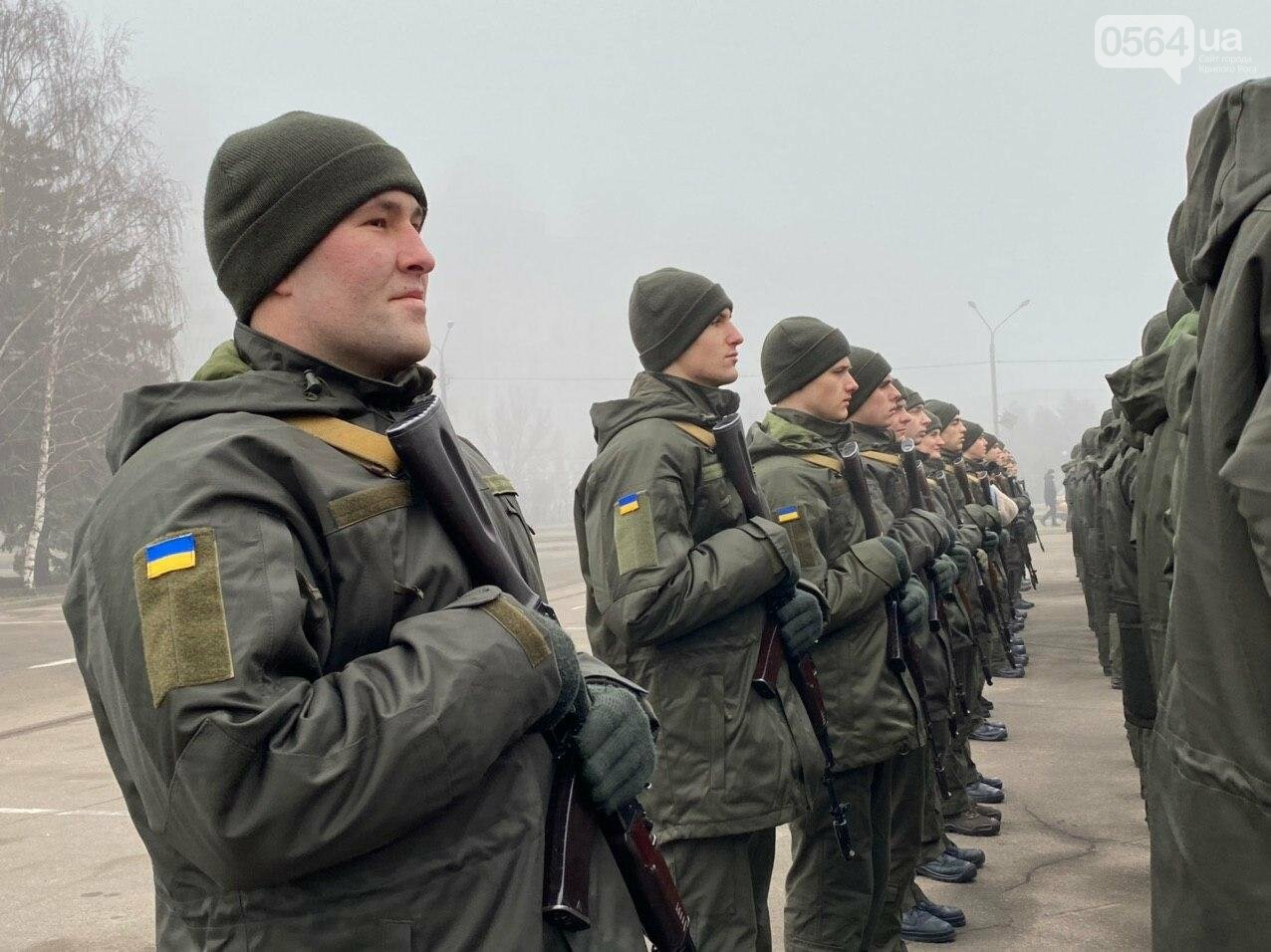 В Кривом Роге на верность украинскому народу присягнули 43 нацгвардейца, - ФОТО, ВИДЕО , фото-13
