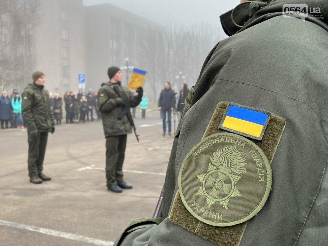 В Кривом Роге на верность украинскому народу присягнули 43 нацгвардейца, - ФОТО, ВИДЕО , фото-11