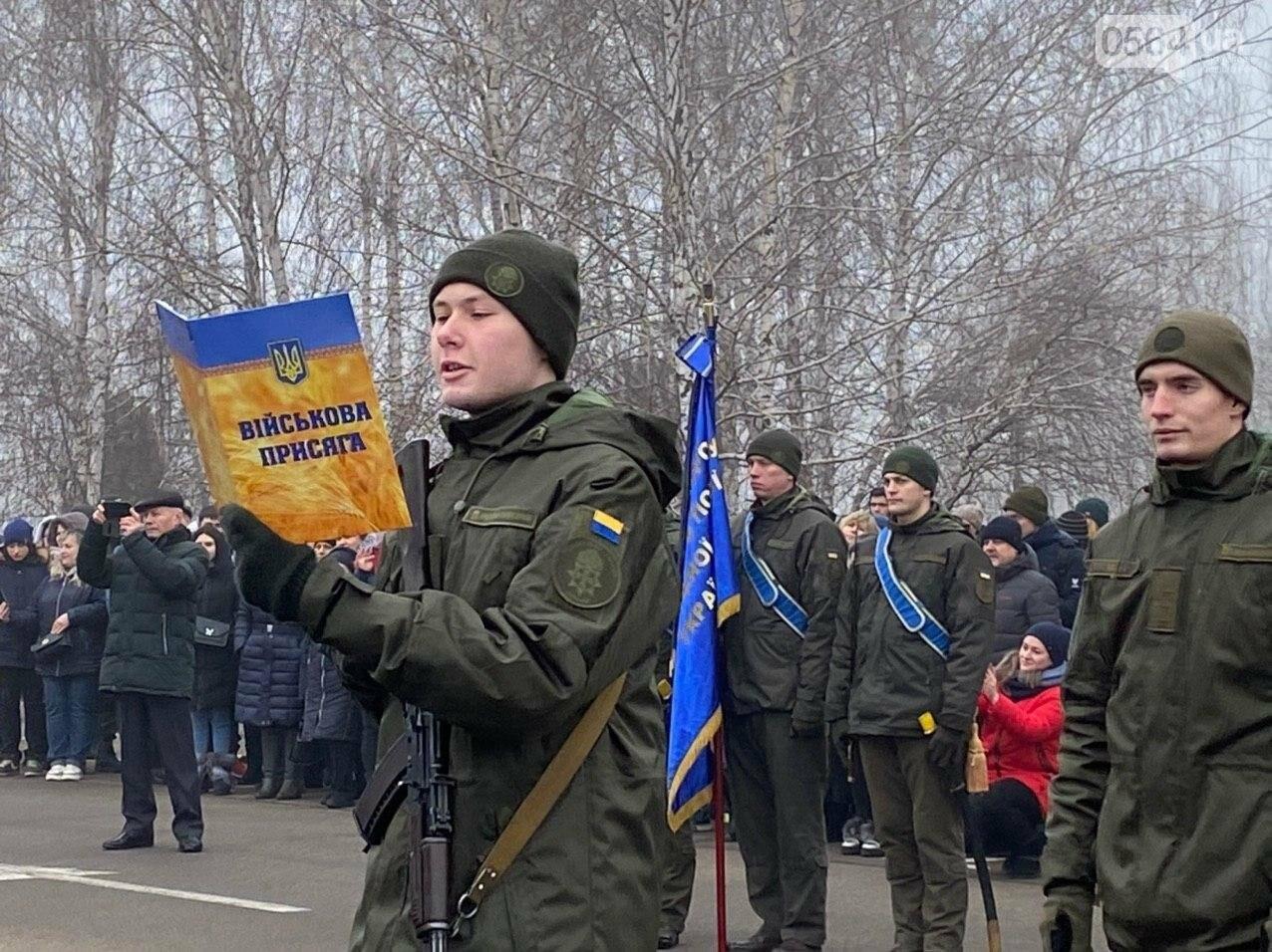 В Кривом Роге на верность украинскому народу присягнули 43 нацгвардейца, - ФОТО, ВИДЕО , фото-10