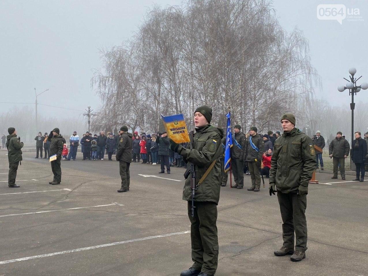 В Кривом Роге на верность украинскому народу присягнули 43 нацгвардейца, - ФОТО, ВИДЕО , фото-9