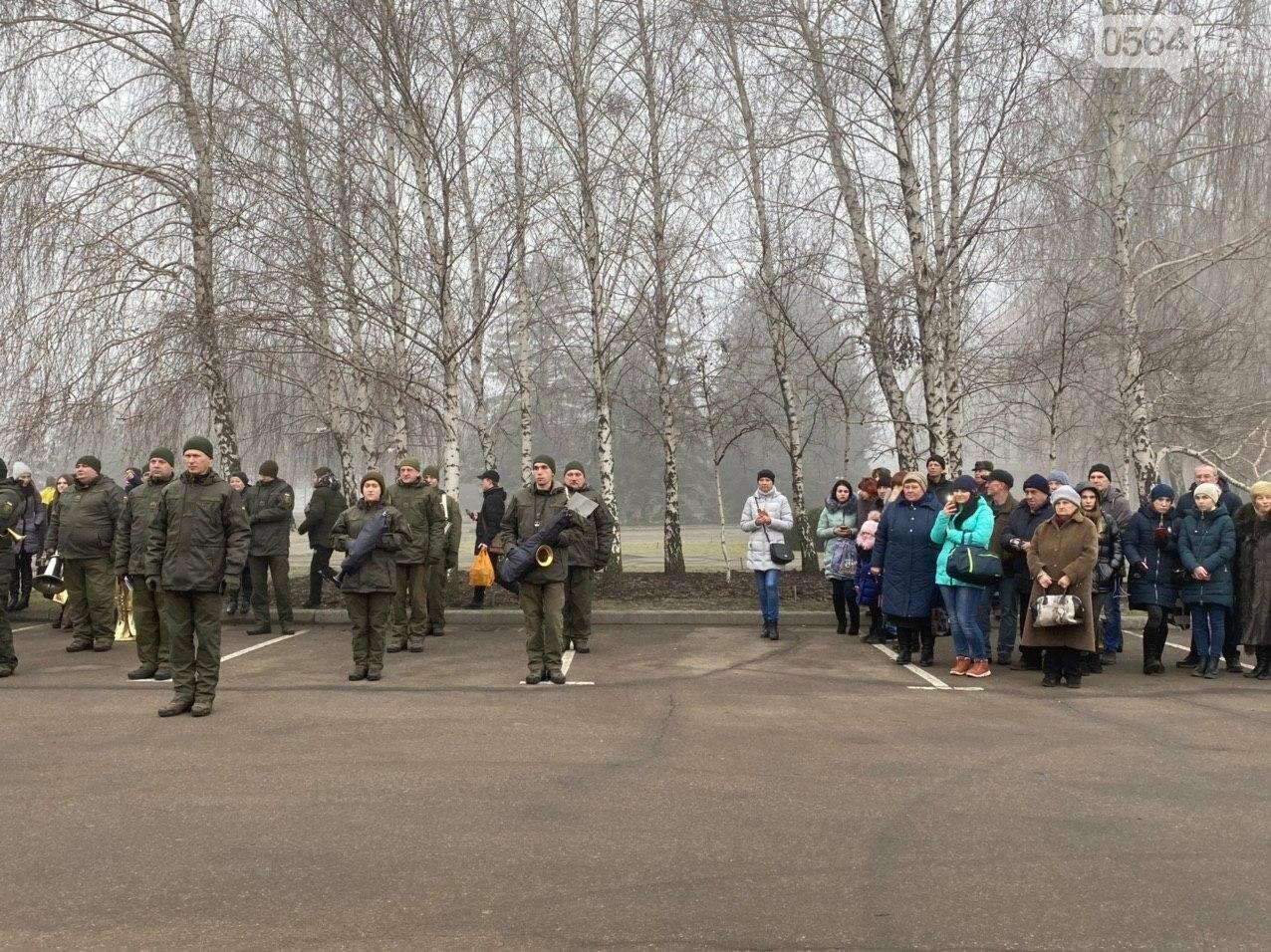 В Кривом Роге на верность украинскому народу присягнули 43 нацгвардейца, - ФОТО, ВИДЕО , фото-6