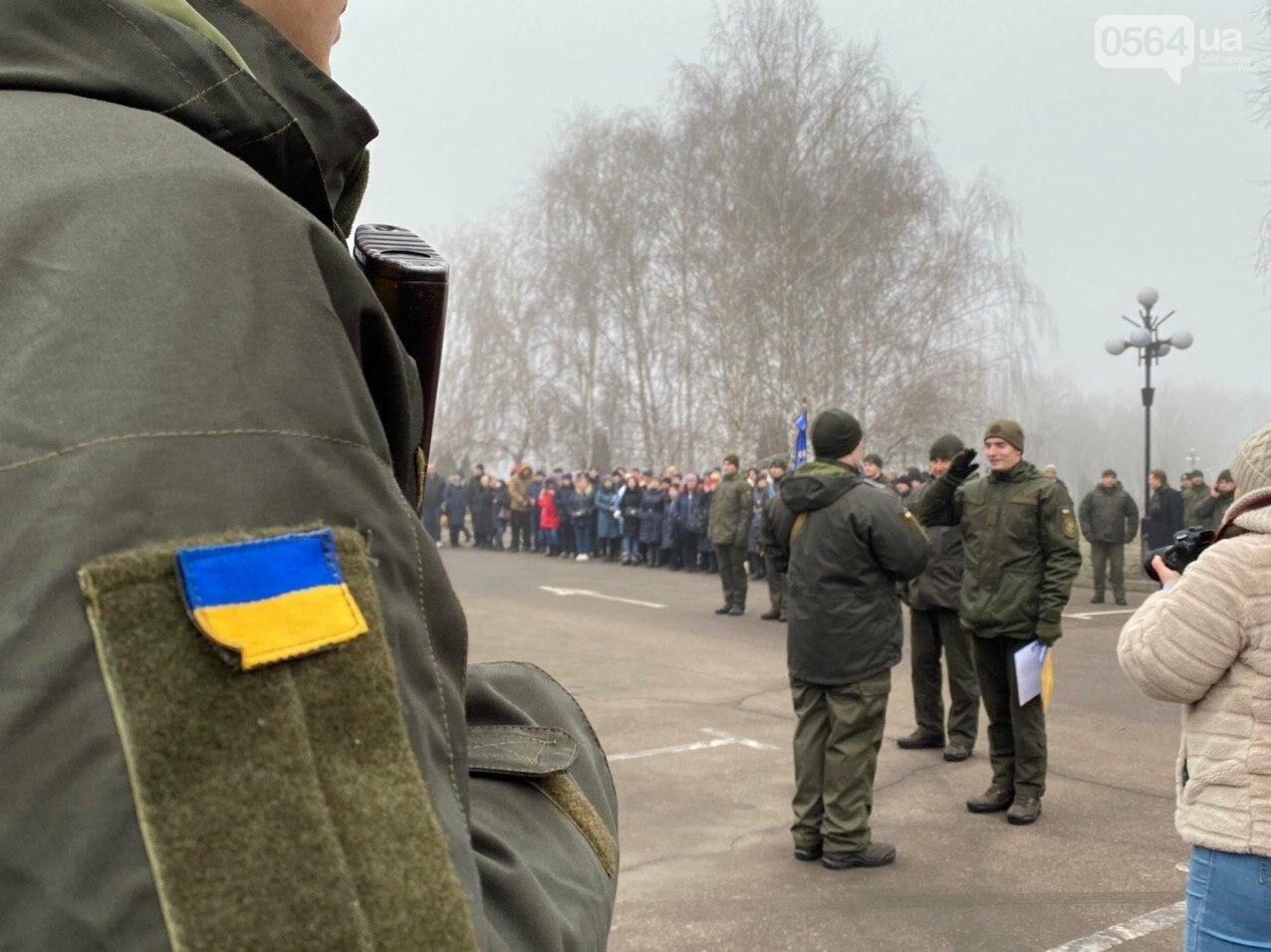 В Кривом Роге на верность украинскому народу присягнули 43 нацгвардейца, - ФОТО, ВИДЕО , фото-1