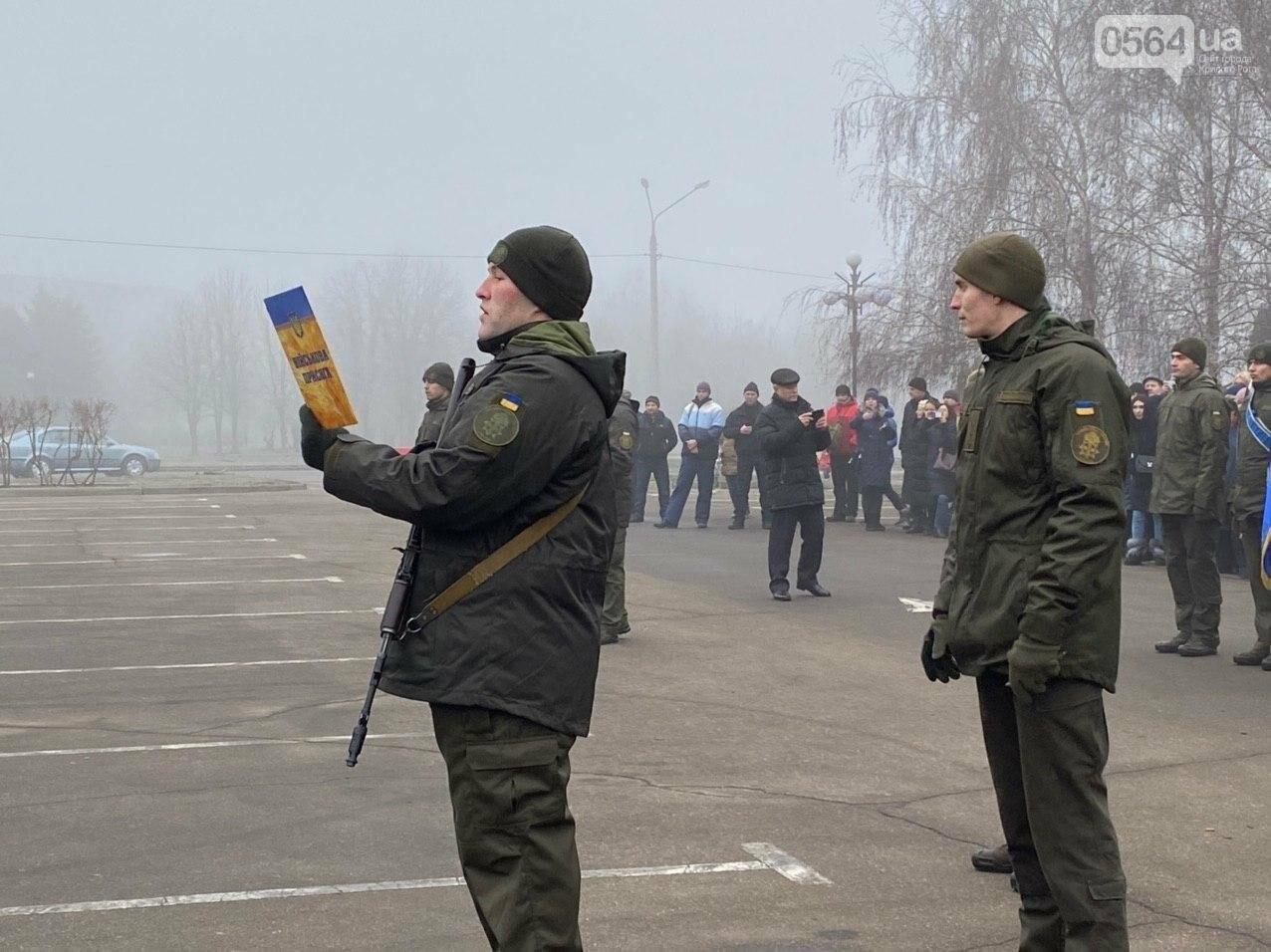 В Кривом Роге на верность украинскому народу присягнули 43 нацгвардейца, - ФОТО, ВИДЕО , фото-8