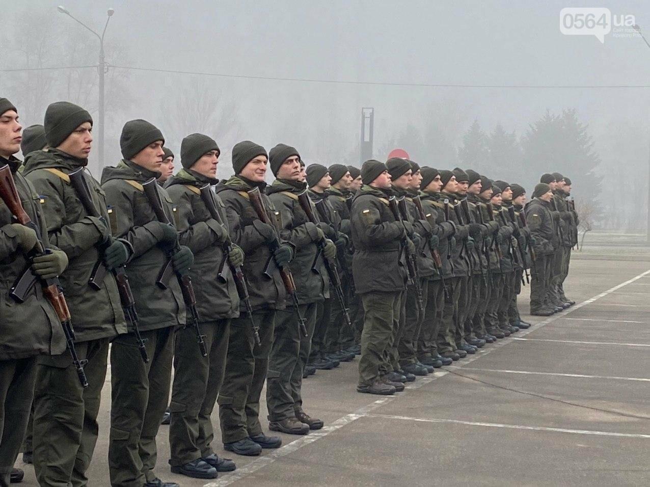 В Кривом Роге на верность украинскому народу присягнули 43 нацгвардейца, - ФОТО, ВИДЕО , фото-4