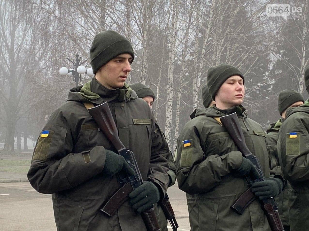 В Кривом Роге на верность украинскому народу присягнули 43 нацгвардейца, - ФОТО, ВИДЕО , фото-3