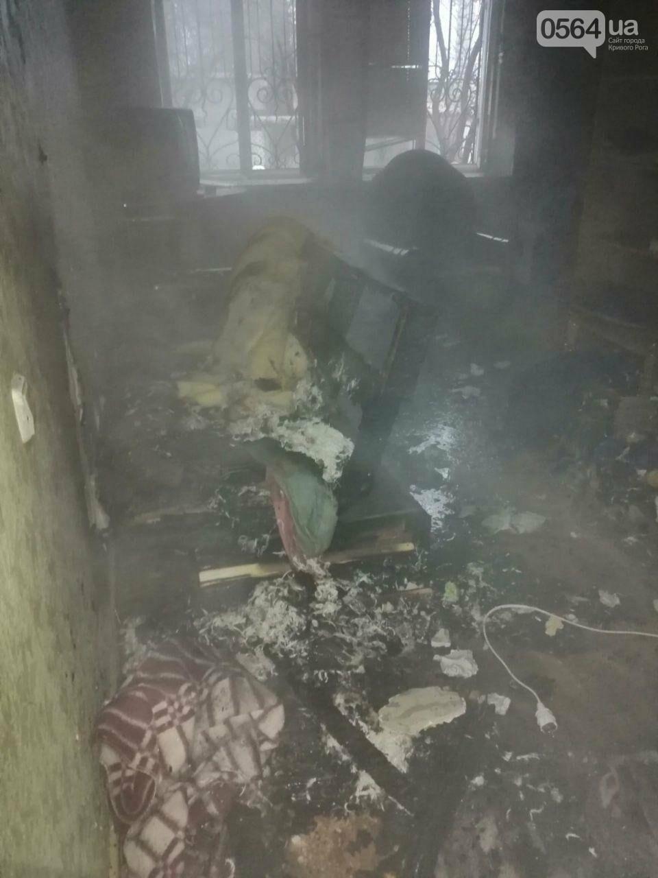 """Пострадавшего на пожаре криворожанина госпитализировали в """"тысячку"""", - ФОТО, ВИДЕО, фото-2"""