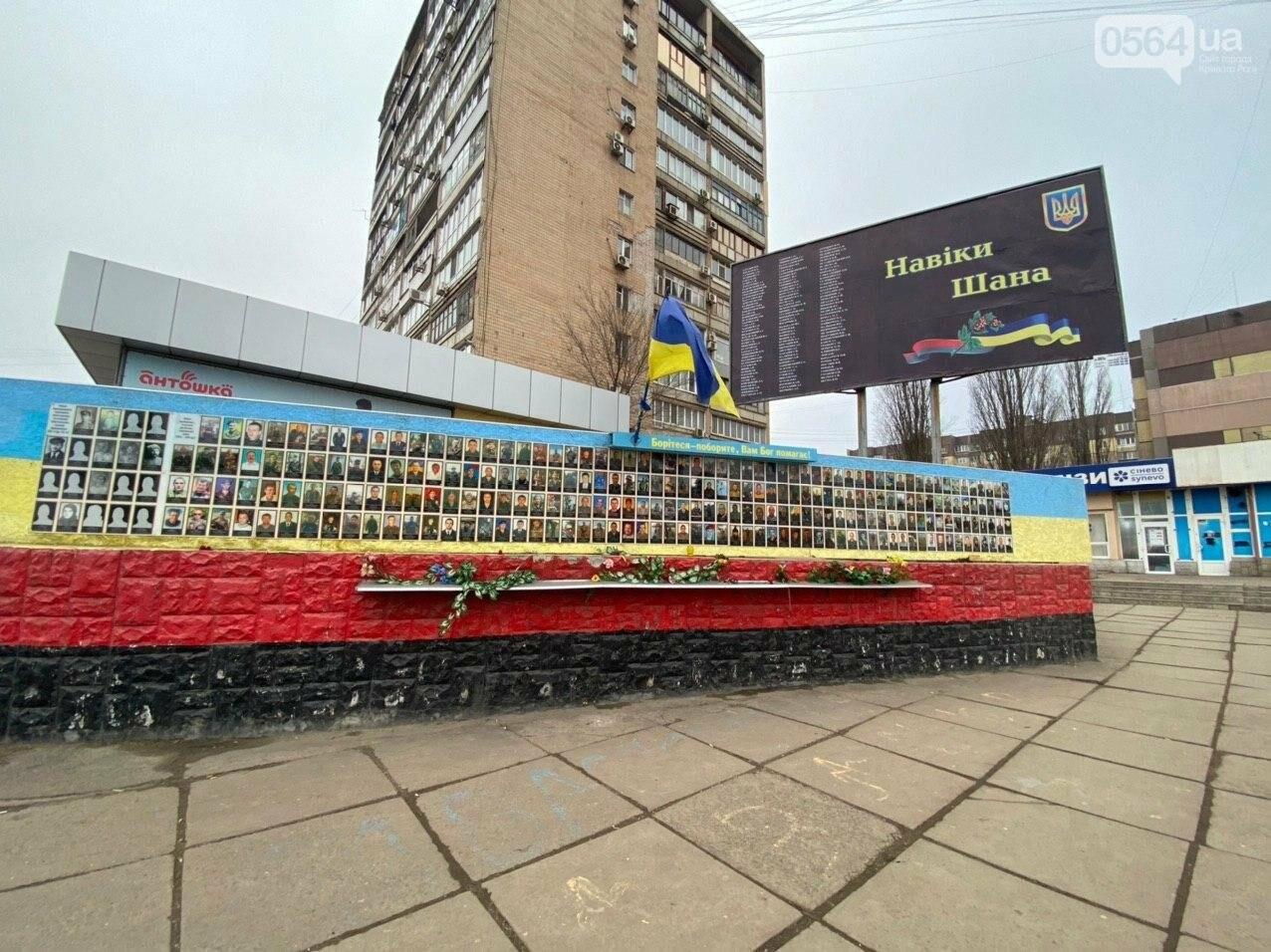 На 95 квартале разместили борд с именами криворожан, погибших в российско-украинской войне, - ФОТО , фото-9