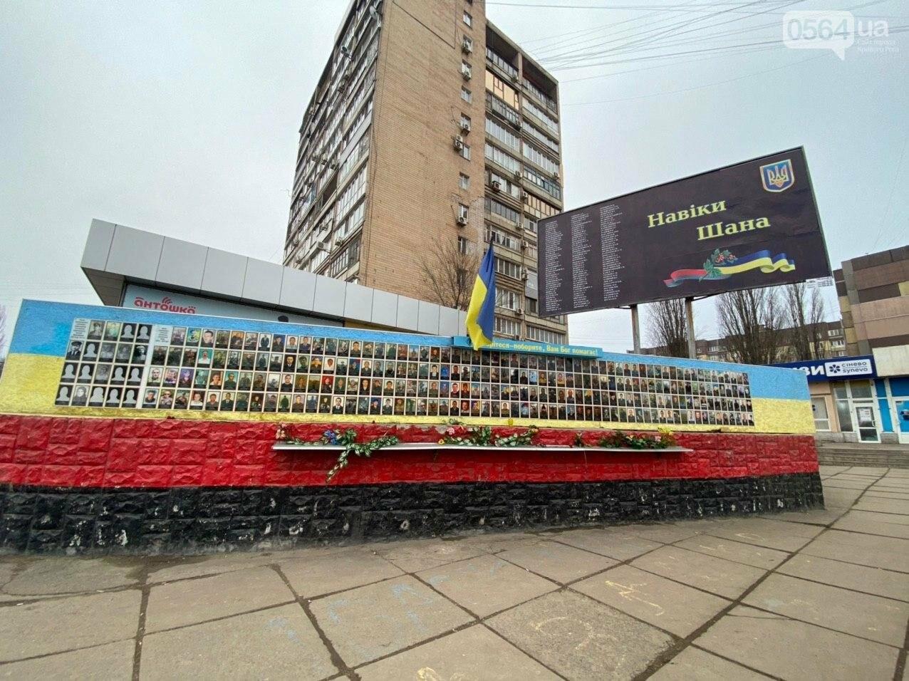 На 95 квартале разместили борд с именами криворожан, погибших в российско-украинской войне, - ФОТО , фото-7