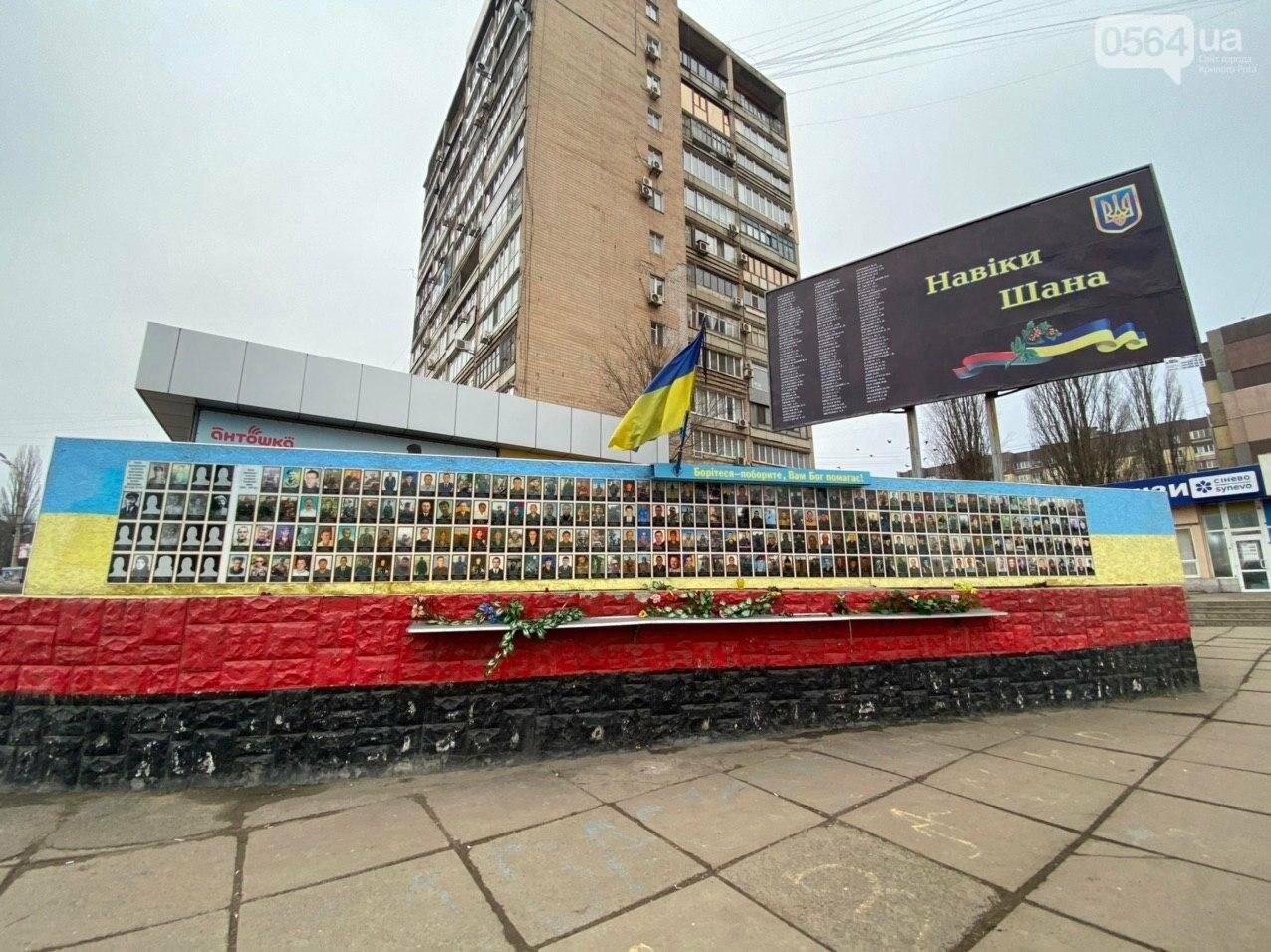 На 95 квартале разместили борд с именами криворожан, погибших в российско-украинской войне, - ФОТО , фото-12