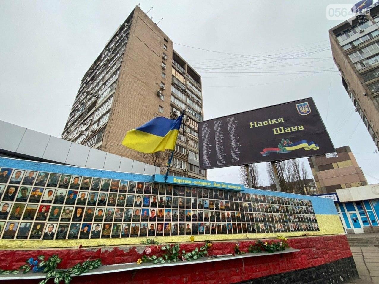 На 95 квартале разместили борд с именами криворожан, погибших в российско-украинской войне, - ФОТО , фото-6