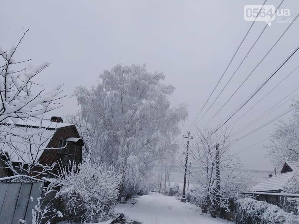 Кривой Рог на Крещение дождался снега, но местами, - ФОТО, фото-14