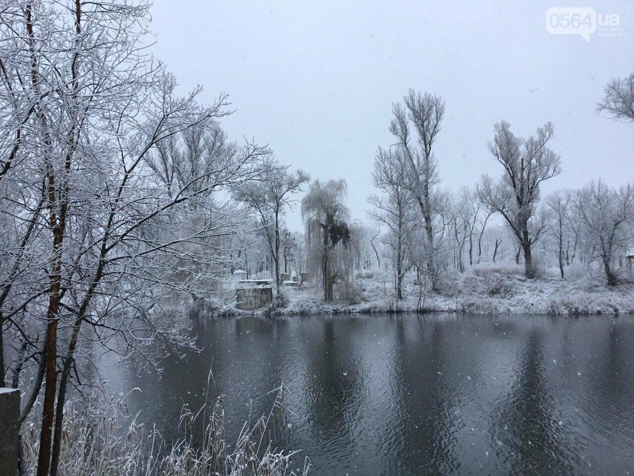 Кривой Рог на Крещение дождался снега, но местами, - ФОТО, фото-7